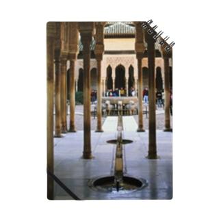 スペイン:ライオンの中庭 Spain: Court of the Lions of Alhambra / Granada Notes