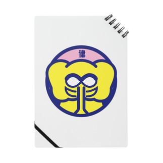パ紋No.2969 律 Notes