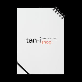 tan-i.shopのtan-i.shop (透過ロゴシリーズ) ノート
