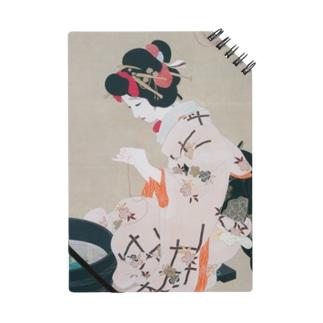 北野恒富 《願いの糸》 Notebook
