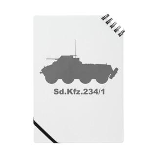 8輪装甲車 Sd.Kfz.234/1(グレー) Notebook