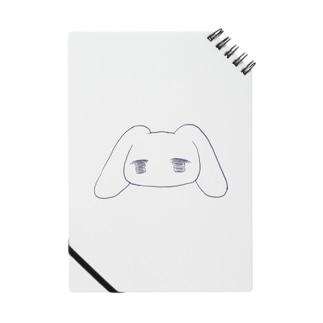 鬱うさぎちゃん Notes