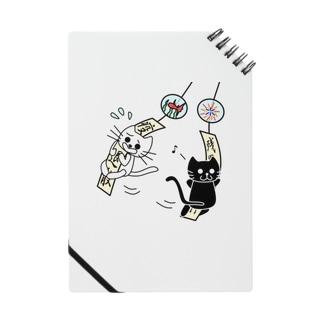 たまとクロと風鈴 Notebook