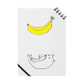 バナナ気分 Notes