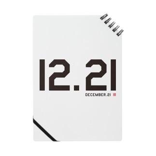 12月21日(365日/366日)誕生日/記念日 ノート