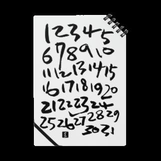 megumiillustrationのyour calendarノート