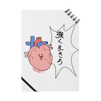 しんぞー Notes
