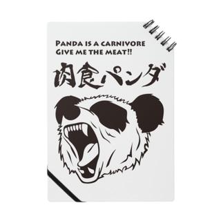 肉食パンダ ノート Notes