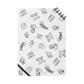 いっぱいいる人たち Notebook