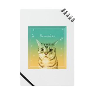 君ならできるよ!!と応援してくれる猫 Notebook