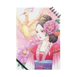 鳳凰女子 Notes