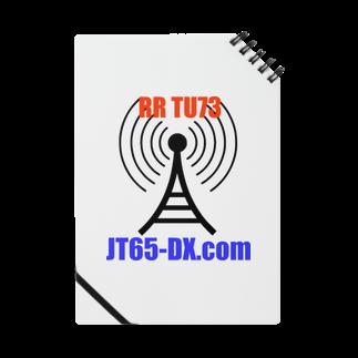 Japan JT65 Users GroupのJT65-DX.com 公式グッズノート