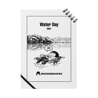 0801「#水の日 」 Notebook