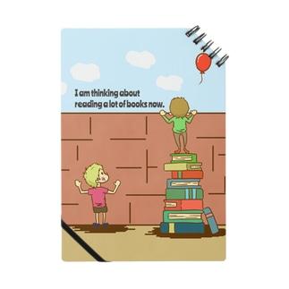 本を読む少年と本を読まない少年 ノート
