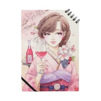ワイン女子・桜 ノート