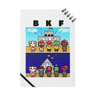 BK ちる王国 ノート