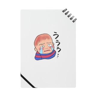 シュールべいびーず👶シリーズ、、ううう・・💧 ノート