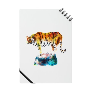 The Tiger on the Rock Notes