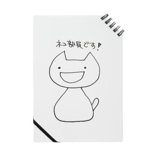 ネコ部員です! Notes
