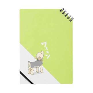 ワオーンノート・緑 Notes