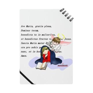 「みな☆の」の受胎告知 Notes