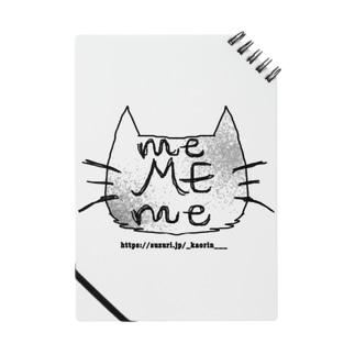 meMEme Notes