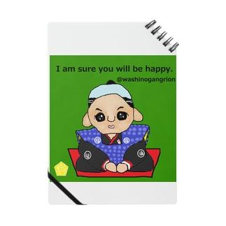 福助人形 Notes