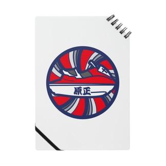 パ紋No.3036 原正 Notes
