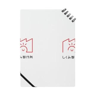 sikmi.com Notes