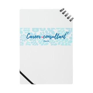 キャリコンアイテム Notebook