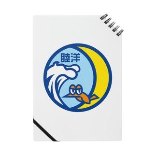 パ紋No.4032 睦洋 Notes