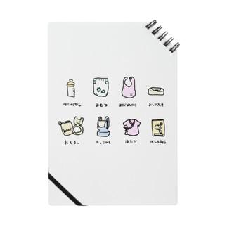ベビーグッズ 赤ちゃん Notes