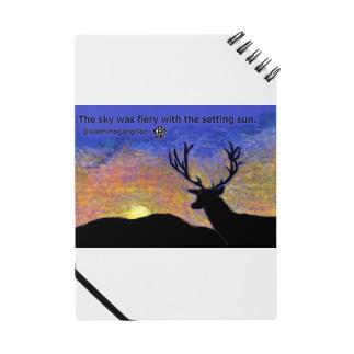 夕景☆彡鹿とともに Notes