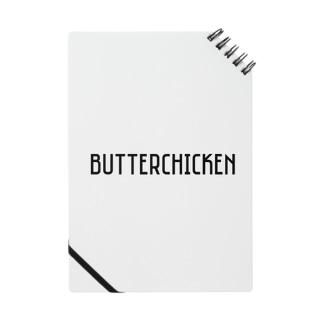 バターチキンカレー   Notes