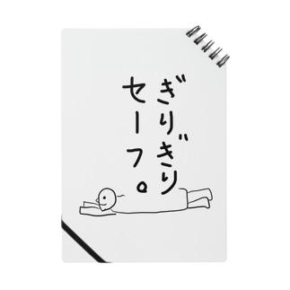 紙一重の攻防 Notes