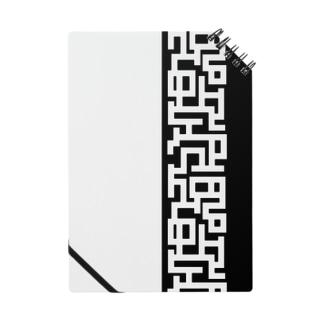 Labyrinth Notes
