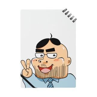 喜びの「ヨシダ君」 ノート