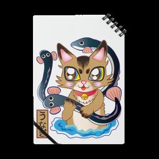 プリン先輩のお店の鰻のつかみ取りをする猫ちゃん♪  Notes