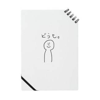 どうも。 Notes
