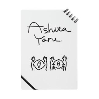Ashitayaru_komono Notes