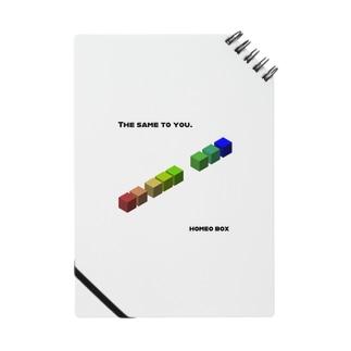 ホメオボックス「SAME TO YOU」」 Notebook
