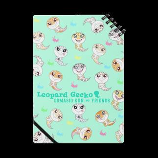 Zipply × Hachucliのおすわりレオパラダイス(グリーン)ノート