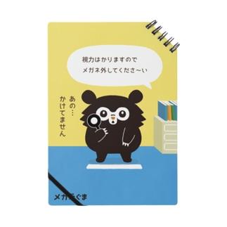 【メガネぐま】視力検査 Notes