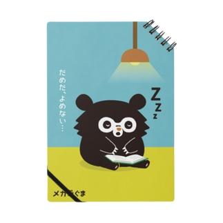 【メガネぐま】キャラ作り Notes