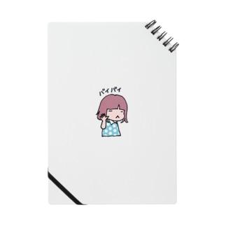 断捨離 Notes