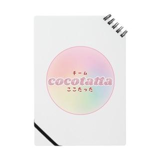 手づくりチーム「cocotatta」グッズ Notes