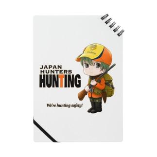 HUNTERS Notebook