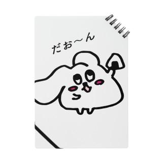 だおん Notes
