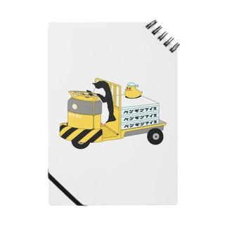 ペンギンアイス Notebook