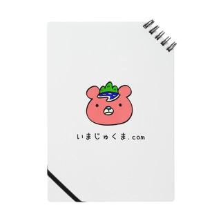 いまじゅくま(顔・ロゴあり) Notes